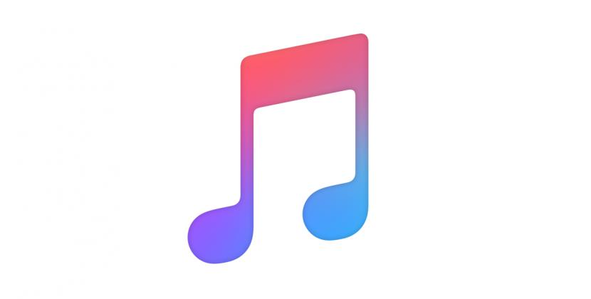Apple Music estrena su nueva playlist con actualizaciones diarias